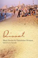 palestinianwomen